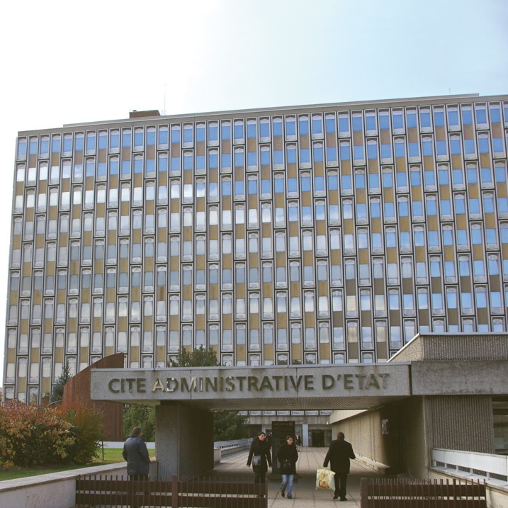 CITE ADMINISTRATIVE DETAT